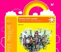 smiley-kids